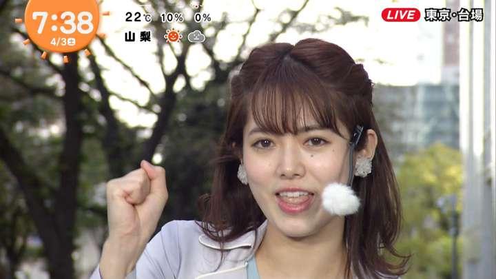 2021年04月03日谷尻萌の画像05枚目