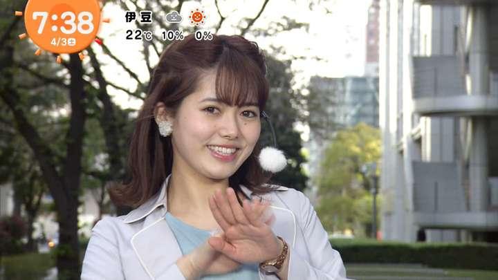 2021年04月03日谷尻萌の画像08枚目