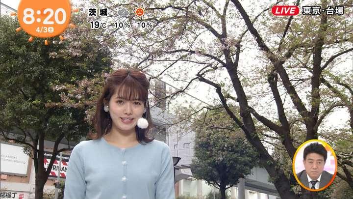 2021年04月03日谷尻萌の画像09枚目