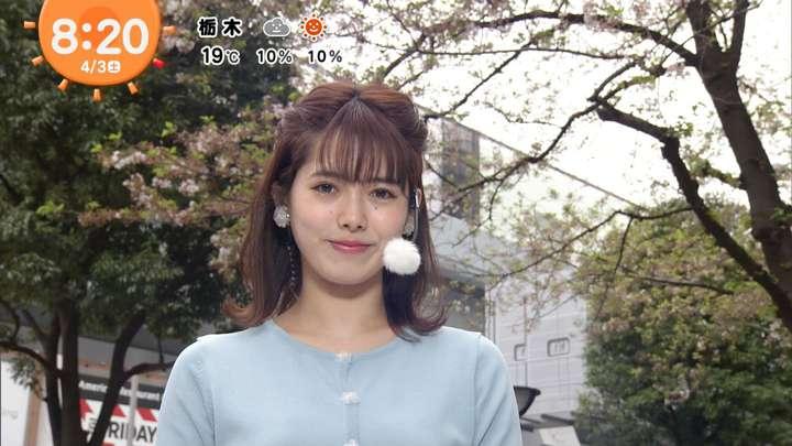 2021年04月03日谷尻萌の画像10枚目