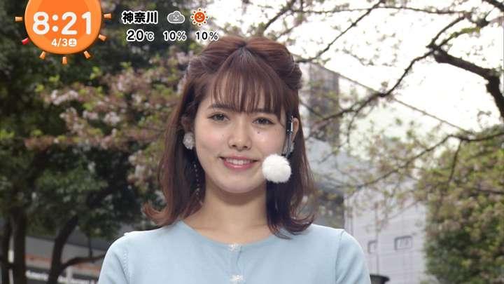 2021年04月03日谷尻萌の画像12枚目