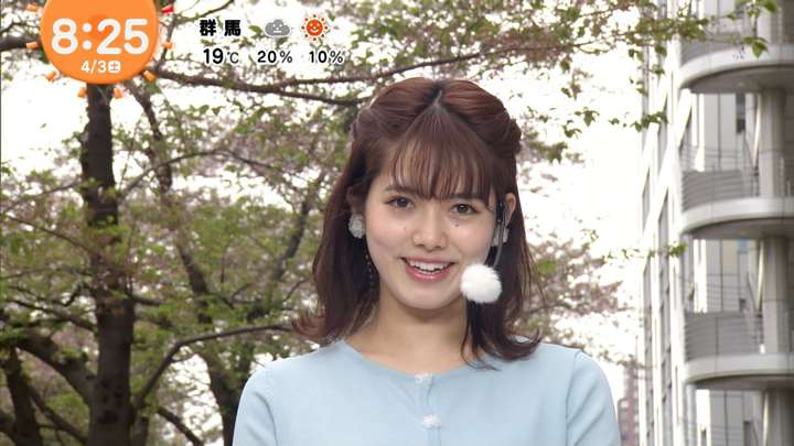 2021年04月03日谷尻萌の画像14枚目