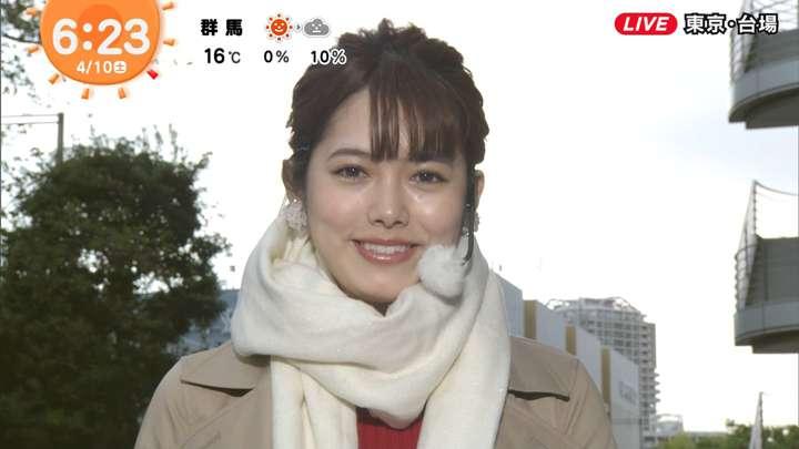 2021年04月10日谷尻萌の画像02枚目