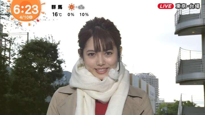 2021年04月10日谷尻萌の画像03枚目