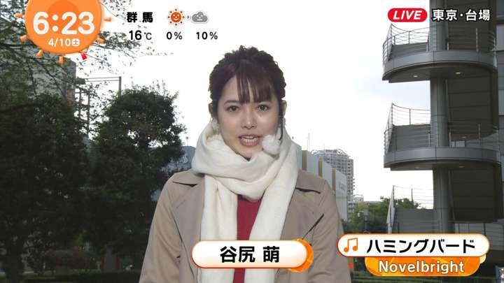 2021年04月10日谷尻萌の画像04枚目