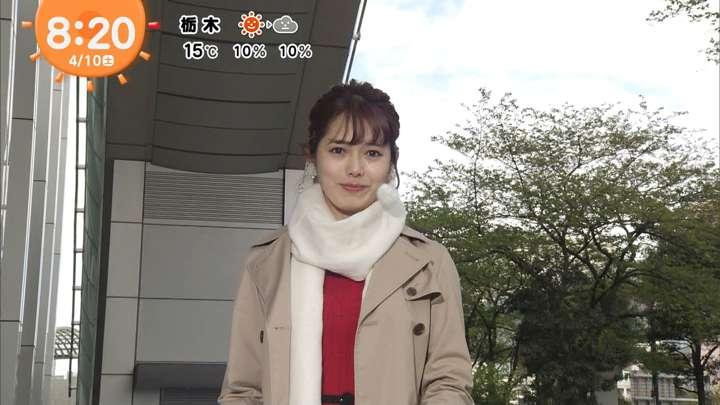 2021年04月10日谷尻萌の画像06枚目