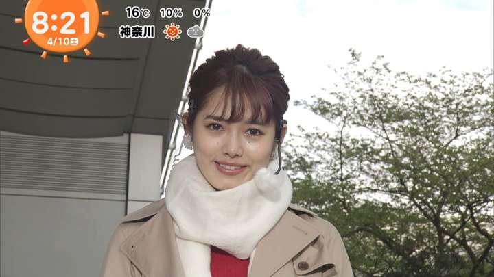 2021年04月10日谷尻萌の画像08枚目