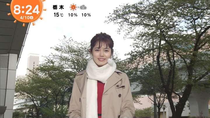 2021年04月10日谷尻萌の画像10枚目