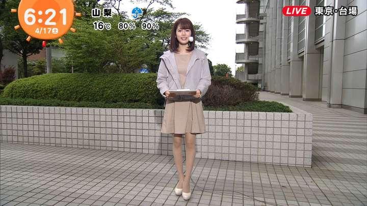 2021年04月17日谷尻萌の画像01枚目