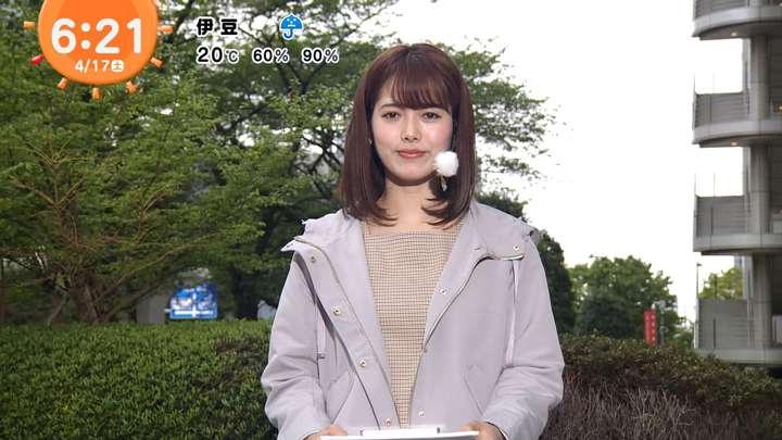 2021年04月17日谷尻萌の画像02枚目