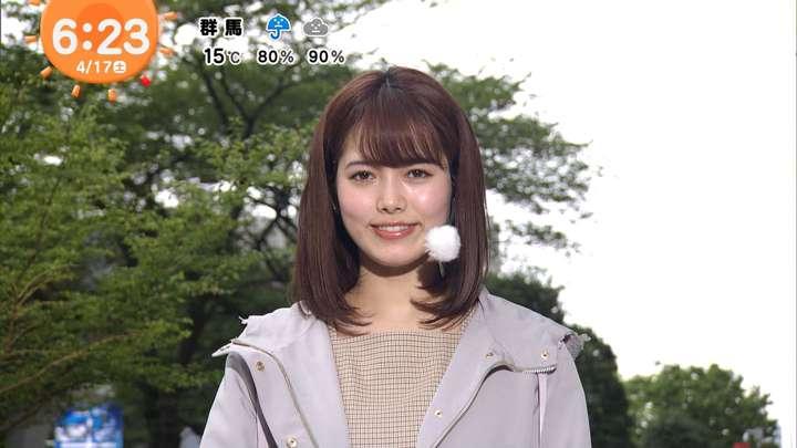 2021年04月17日谷尻萌の画像03枚目