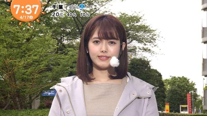 2021年04月17日谷尻萌の画像04枚目