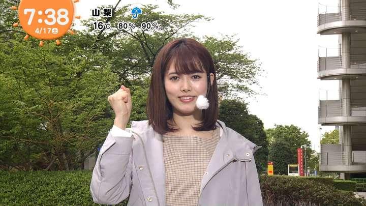 2021年04月17日谷尻萌の画像06枚目