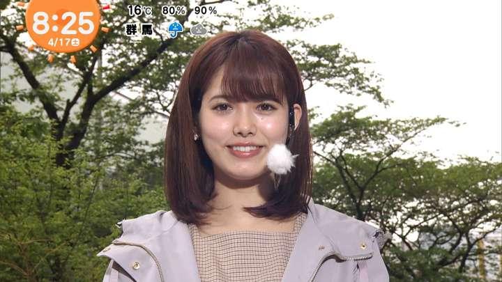 2021年04月17日谷尻萌の画像09枚目