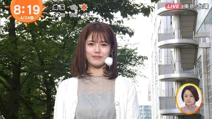 2021年04月24日谷尻萌の画像06枚目
