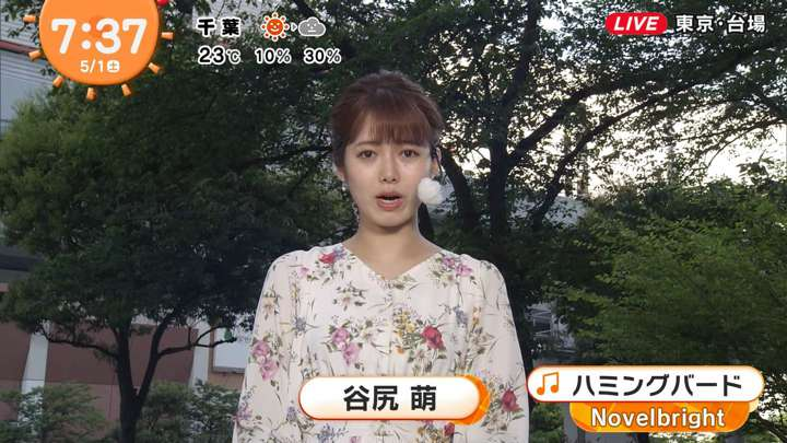 2021年05月01日谷尻萌の画像04枚目