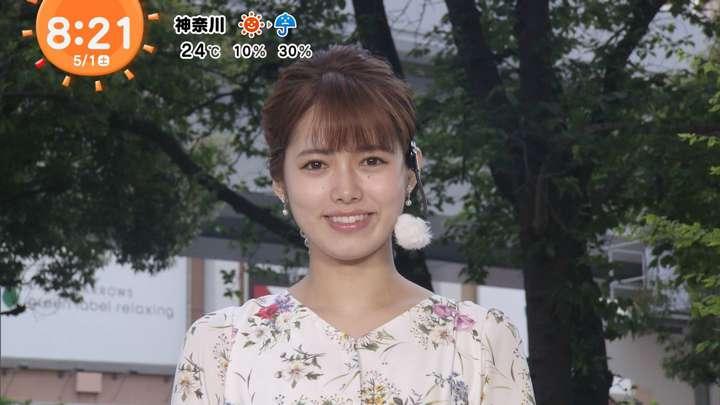 2021年05月01日谷尻萌の画像07枚目