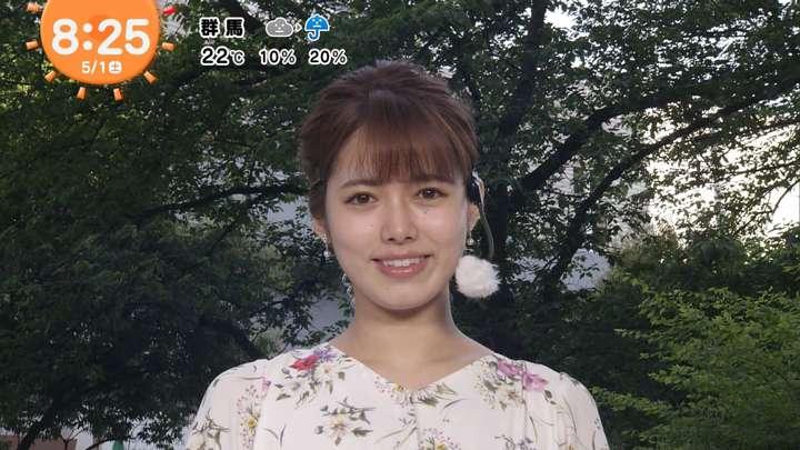 2021年05月01日谷尻萌の画像09枚目