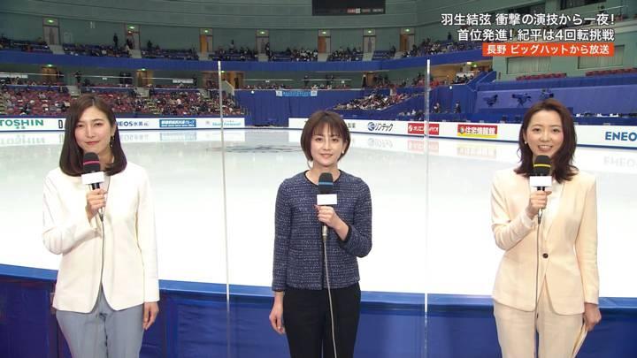 2020年12月27日内田嶺衣奈の画像01枚目