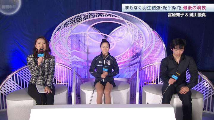 2020年12月28日内田嶺衣奈の画像02枚目