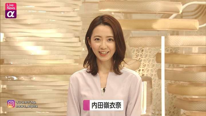 2021年01月15日内田嶺衣奈の画像04枚目