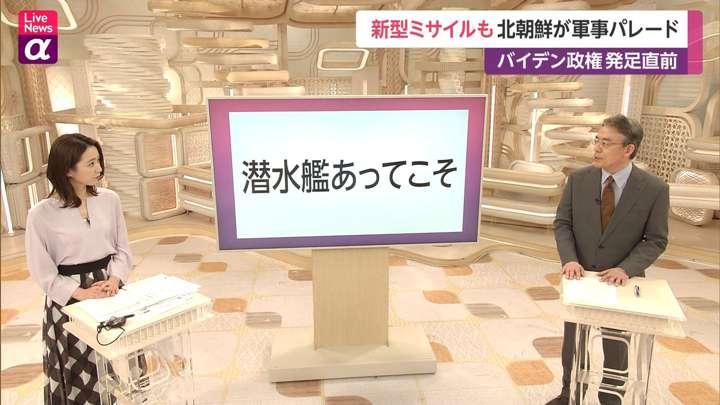 2021年01月15日内田嶺衣奈の画像08枚目