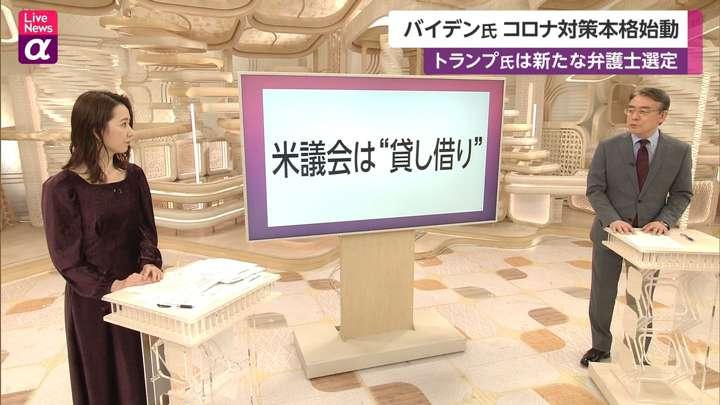 2021年01月22日内田嶺衣奈の画像07枚目