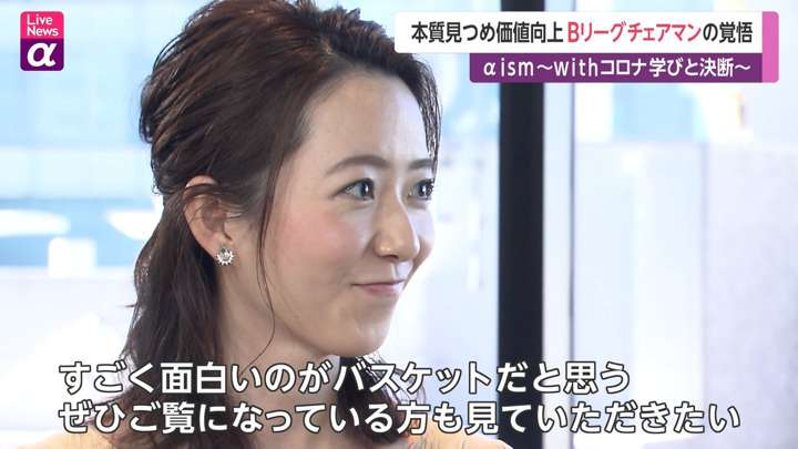 2021年01月22日内田嶺衣奈の画像13枚目