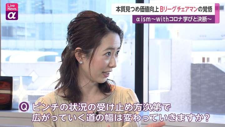 2021年01月22日内田嶺衣奈の画像15枚目