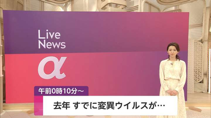 2021年01月29日内田嶺衣奈の画像01枚目