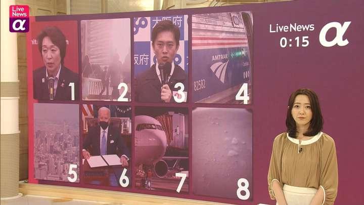 2021年02月19日内田嶺衣奈の画像07枚目