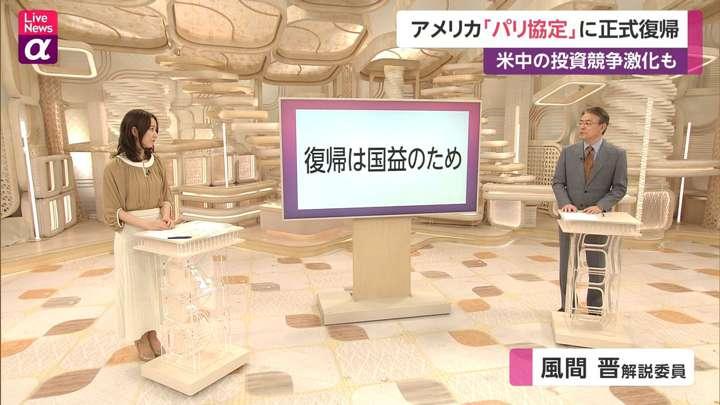 2021年02月19日内田嶺衣奈の画像10枚目