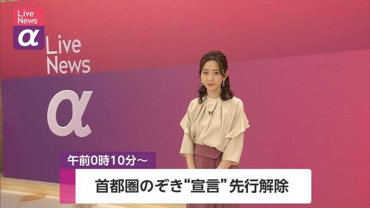 2021年02月26日内田嶺衣奈の画像01枚目