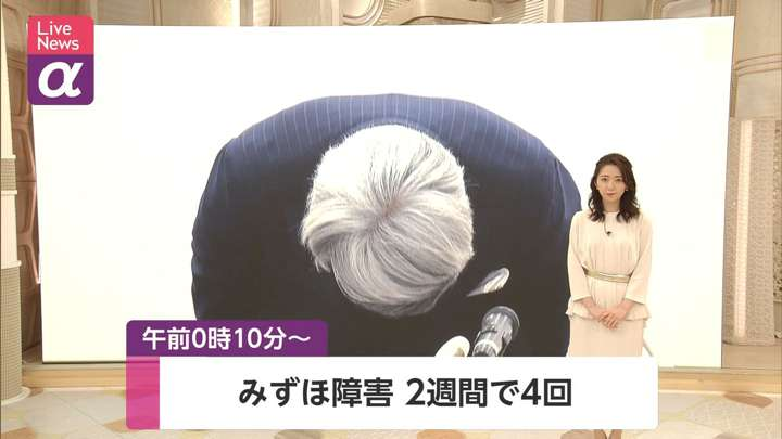 2021年03月12日内田嶺衣奈の画像01枚目