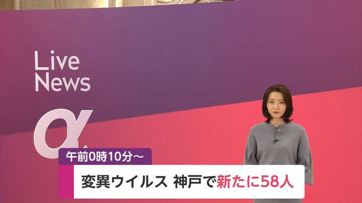 2021年03月19日内田嶺衣奈の画像01枚目