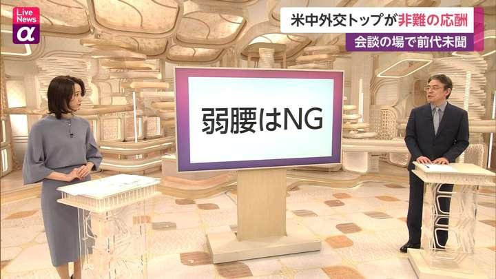 2021年03月19日内田嶺衣奈の画像11枚目
