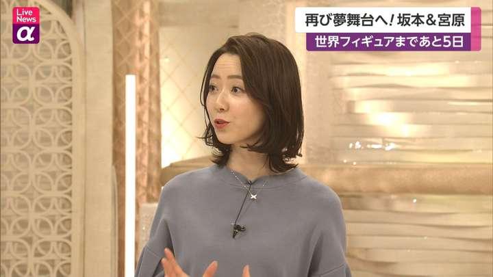 2021年03月19日内田嶺衣奈の画像17枚目