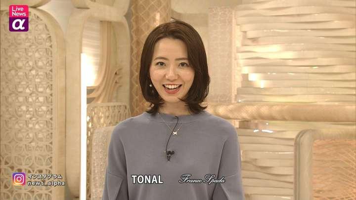 2021年03月19日内田嶺衣奈の画像20枚目