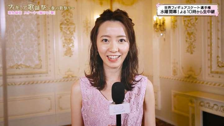 2021年03月22日内田嶺衣奈の画像07枚目