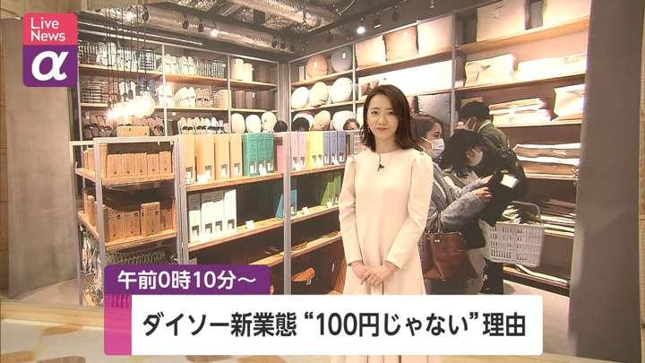 2021年03月26日内田嶺衣奈の画像01枚目