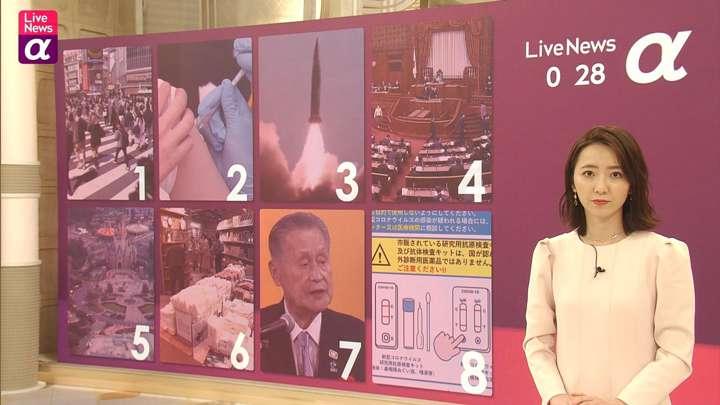 2021年03月26日内田嶺衣奈の画像09枚目