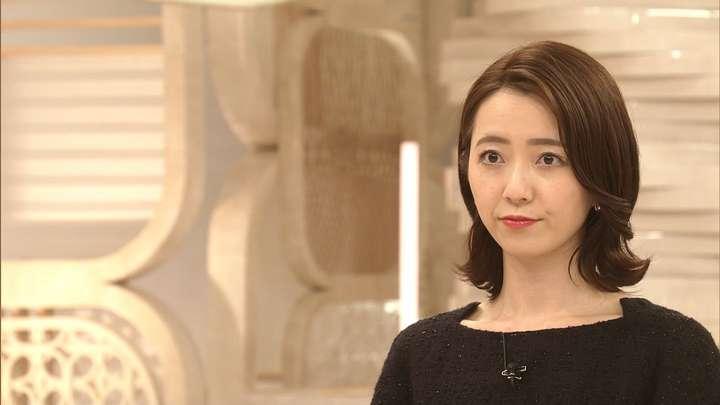 2021年03月30日内田嶺衣奈の画像02枚目