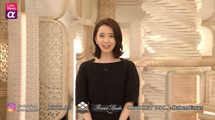 2021年03月30日内田嶺衣奈の画像13枚目