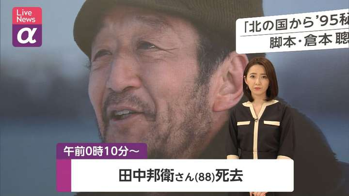 2021年04月02日内田嶺衣奈の画像01枚目