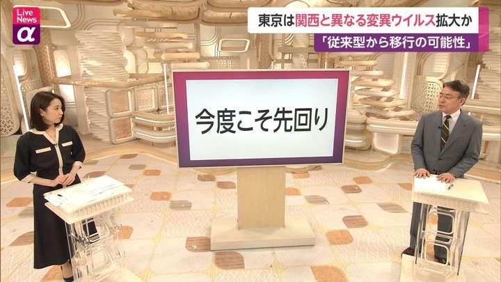 2021年04月02日内田嶺衣奈の画像05枚目
