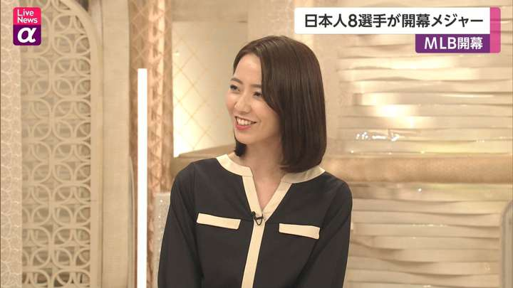 2021年04月02日内田嶺衣奈の画像12枚目