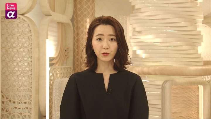 2021年04月09日内田嶺衣奈の画像07枚目