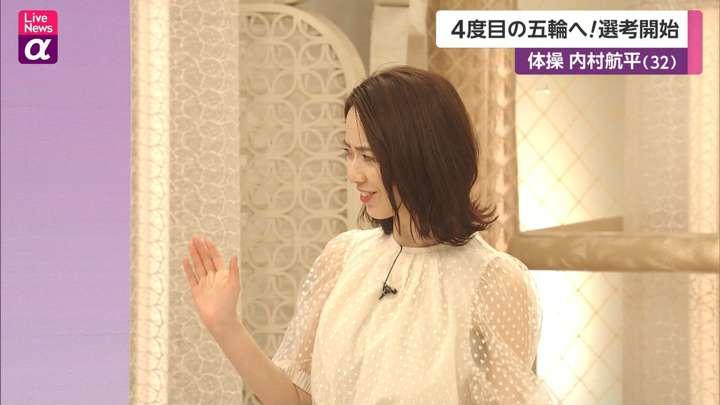 2021年04月16日内田嶺衣奈の画像11枚目