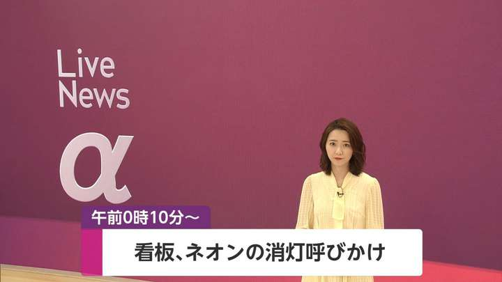 2021年04月23日内田嶺衣奈の画像01枚目