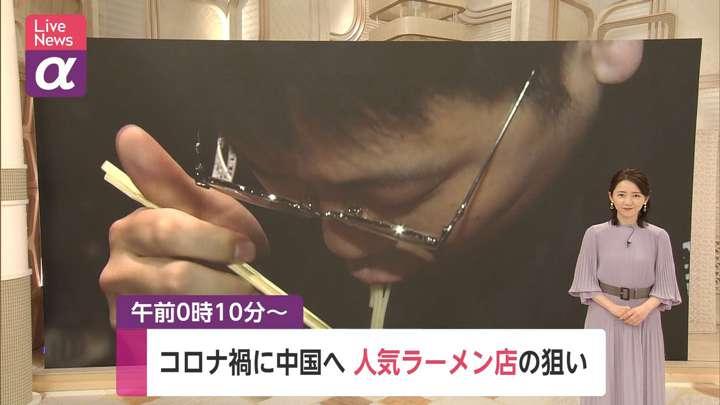 2021年04月30日内田嶺衣奈の画像01枚目